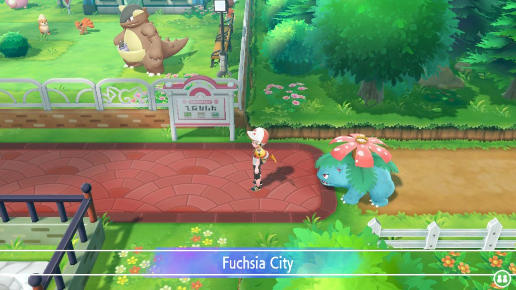 Finally entering Fuchsia City.