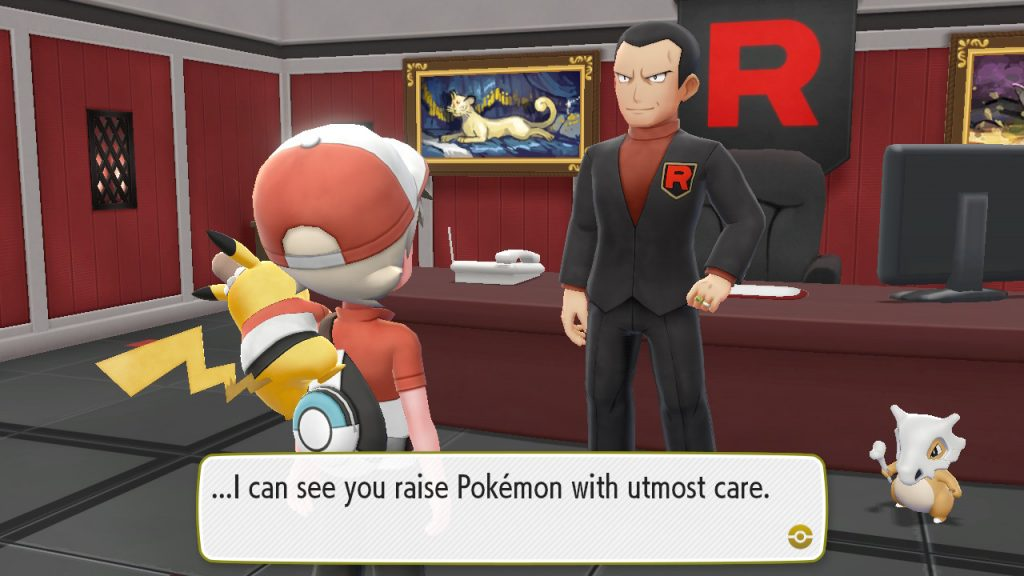Respect among trainers.